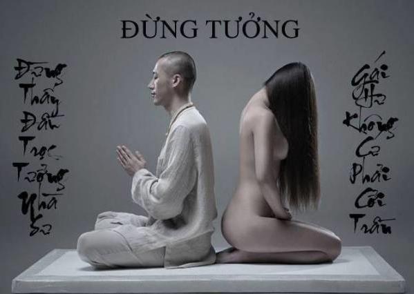 dung-tuong