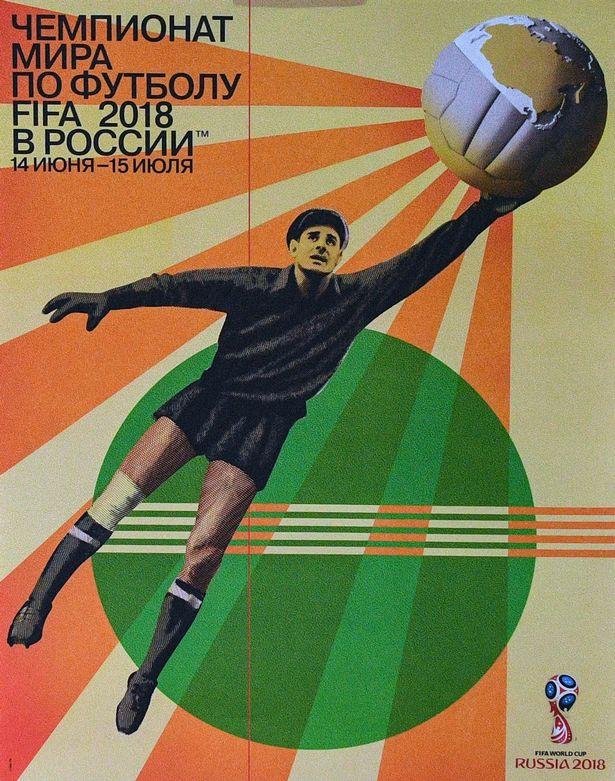 Poster chính thức của World Cup 2018
